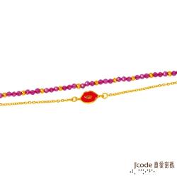 J'code真愛密碼 親一個黃金/石英手鍊-雙鍊款
