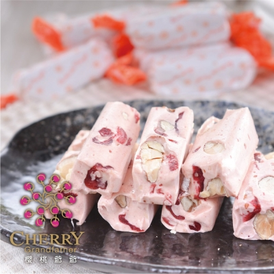 櫻桃爺爺 特級蔓越莓牛軋糖 3包 (150g/包)