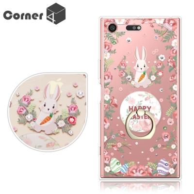 Corner4 Sony XZ Premium 奧地利彩鑽指環扣雙料手機殼-蛋蛋...