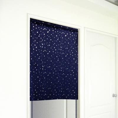 布安於室-銀色星空遮光門簾-深藍-寬130x高150cm