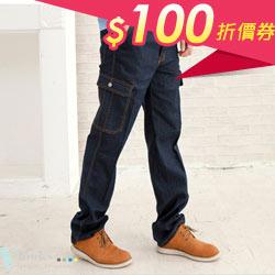 多口袋伸縮中直筒工作褲(3入)