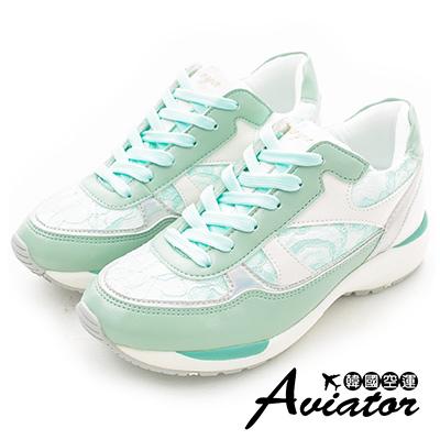 Aviator*韓國空運。正韓製蕾絲皮革幾何拼接造型休閒運動鞋-綠