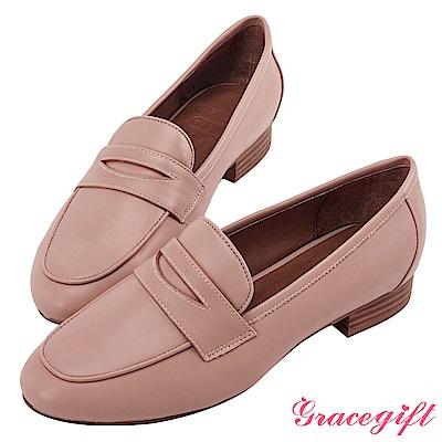Grace gift-經典素面皮革樂福鞋 粉