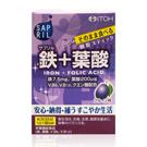 日本井藤ITOH 鐵+葉酸粉1盒
