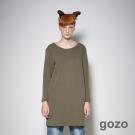 gozo 簡約素色長版口袋洋裝  (二色)