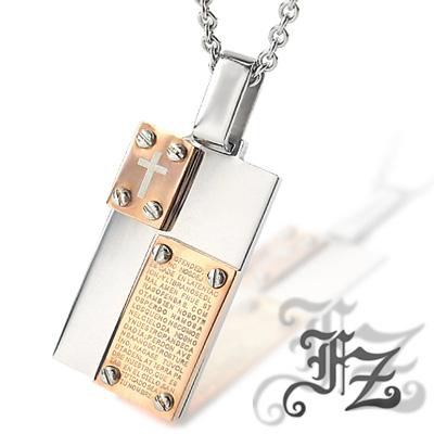 【FZ】真愛宣言情人白鋼項鍊(玫瑰金)