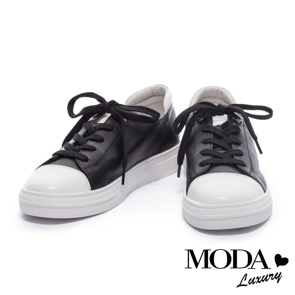 休閒鞋 MODA Luxury 率性潮流撞色拼接全真皮綁帶厚底休閒鞋-黑