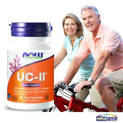 NOW健而婷 UC-II 二型膠原蛋白 (60顆/瓶)