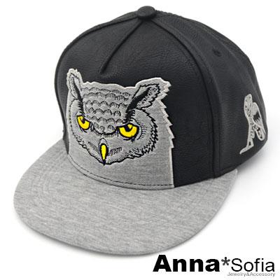 AnnaSofia-質感紋革貓頭鷹-棒球帽嘻哈帽街