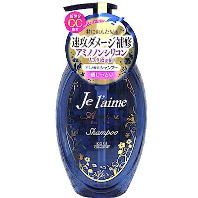KOSE 保濕柔順洗髮精 極度潤澤型(500ml)