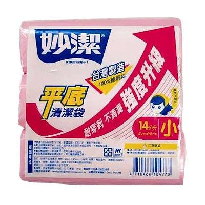 《妙潔》平底清潔袋-小-14-L168個