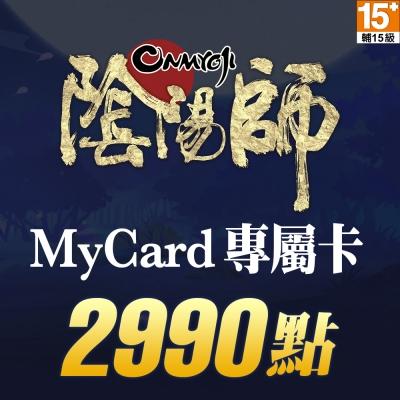 MyCard 陰陽師專屬卡2990點