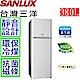台灣三洋-SANLUX-380公升雙門電冰箱-SR