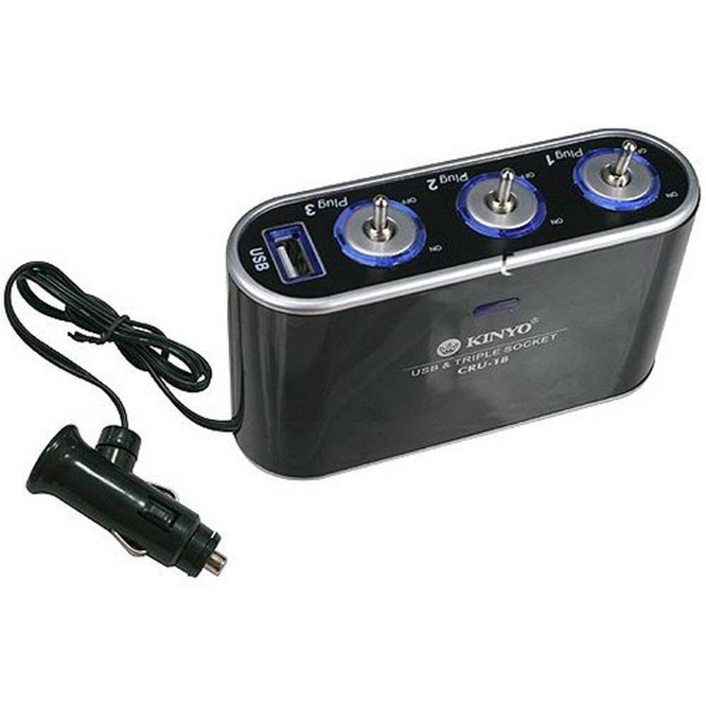 KINYO 車用三孔三切+USB輸出孔擴充點煙器(CRU-18)