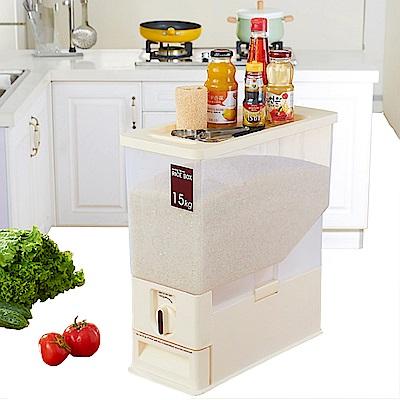 PUSH!廚房居家用品塑膠計量儲米桶密封防潮防蟲儲米箱雜糧儲存桶15kg I71