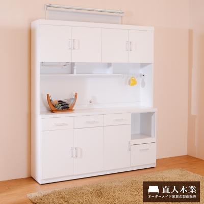 日本直人木業傢俱-SUNNE簡單生活 160CM餐櫃組-免組