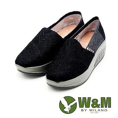 W&M BOUNCE系列 超彈力復古雲絲厚底增高 女鞋-黑(另有藍、銀灰)