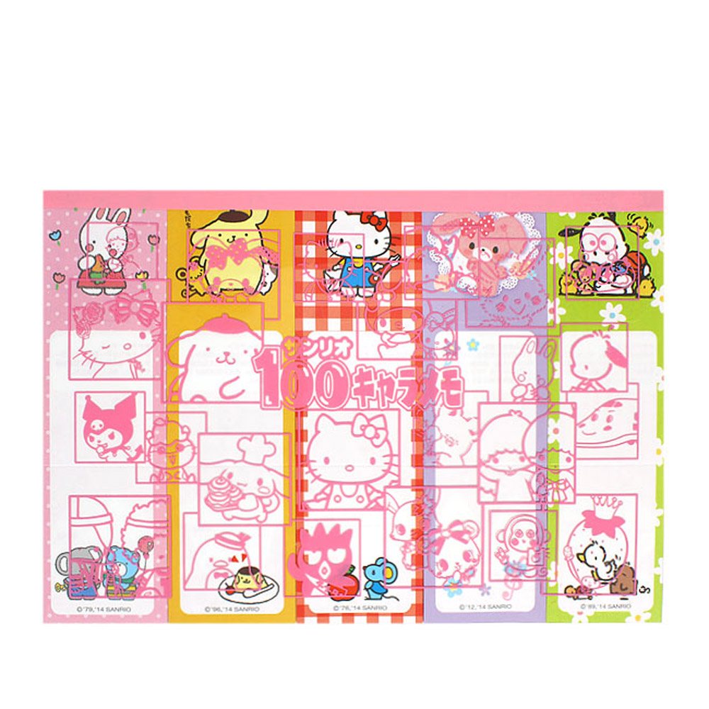 Sanrio 三麗鷗人氣明星票選大賞系列長形便條紙(共500枚)