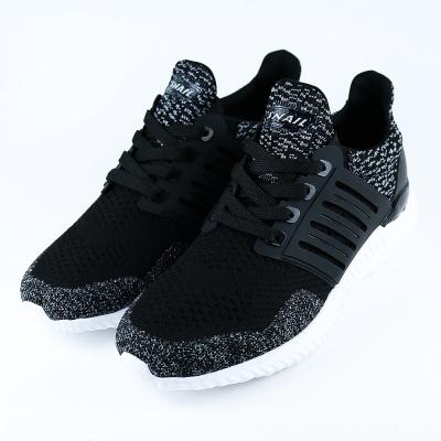Xcess-男綁帶休閒鞋-黑