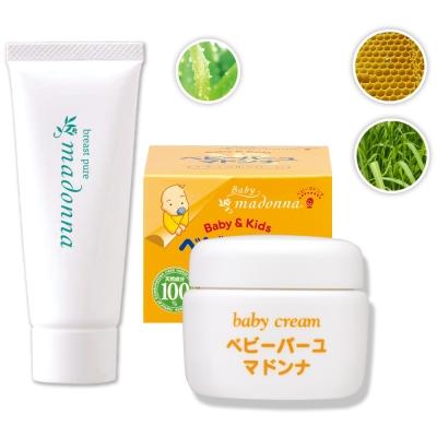 日本製Madonna-寶寶馬油天然護膚霜+有機蘆薈葉水乳房專用凝膠