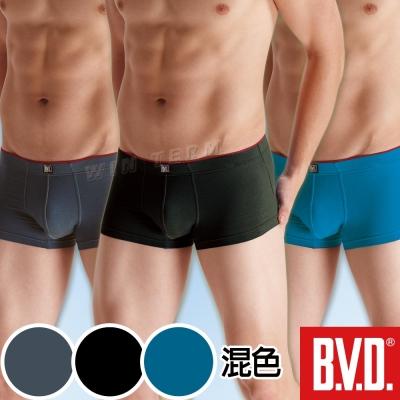 BVD 舒活低腰平口褲(混色7入組)