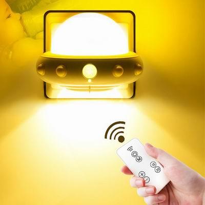 iSFun 發光飛碟 紅外線遙控智能夜燈 黃
