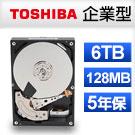 TOSHIBA Tomcat系列 3.5吋 SATAIII 6TB 7200轉 企業級硬碟