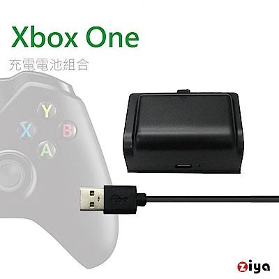 ZIYA XBOX ONE 無線遊戲手把/遙控手把 充電式電池組合(電池X1+充電線X1)