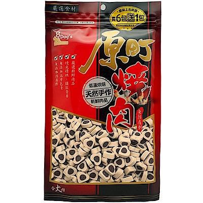 【任選】原町燒肉 鮭魚羊肉捲心錠 200g YD-036