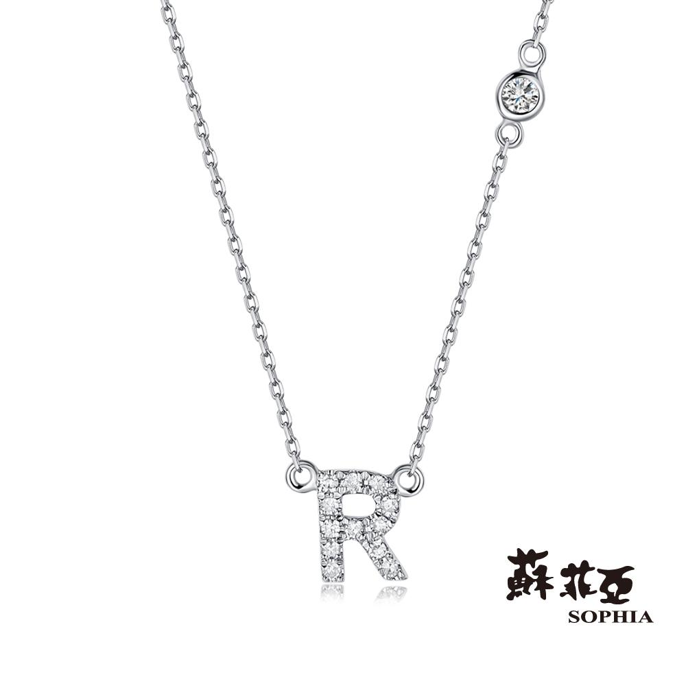 蘇菲亞SOPHIA 鑽鍊-英文字母鍊系列 R字鑽石項鍊(共2色)
