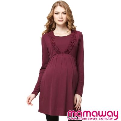 Mamaway-波紋荷葉深V哺乳娃娃裝-共二色