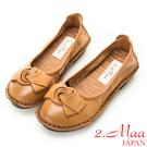 2.Maa-真皮質感蝴蝶結舒適軟鞋-棕