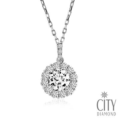 City Diamond引雅『北極星戀曲』1克拉華麗鑽石項鍊/鑽墜