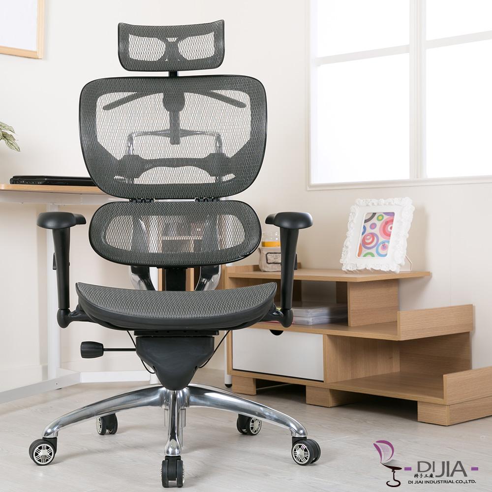 椅子夢工廠 DJ-B3線控精品網椅辦公椅/電腦椅(三色可選)