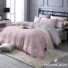 HOYACASA華爾芳庭 雙人四件式抗菌天絲兩用被床包組