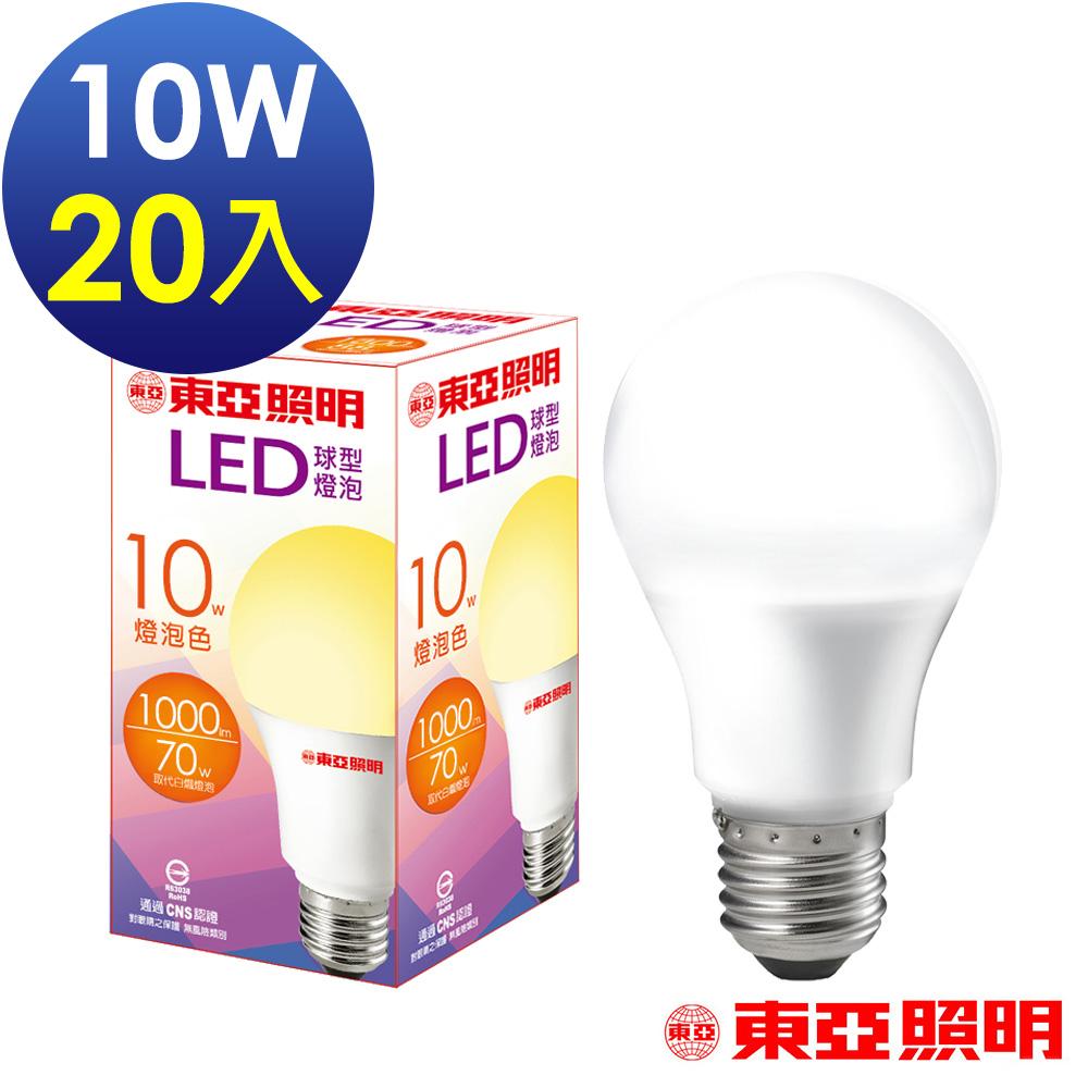 東亞照明 10W球型LED燈泡-黃光20入(紫盒版)