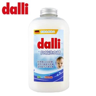 德國達麗Dalli 抗敏洗衣精 體驗瓶(500ml)