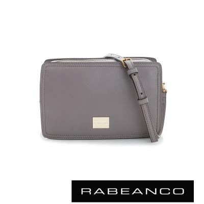 RABEANCO 心系列羊皮幸福方塊包 淡紫