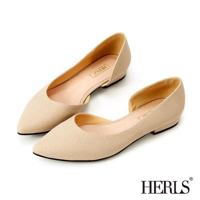 HERLS OL穿搭必備 內真皮尖頭平底鞋-米色