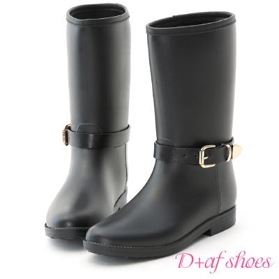 D+AF 質感品味‧金色釦環2way中筒雨靴*黑