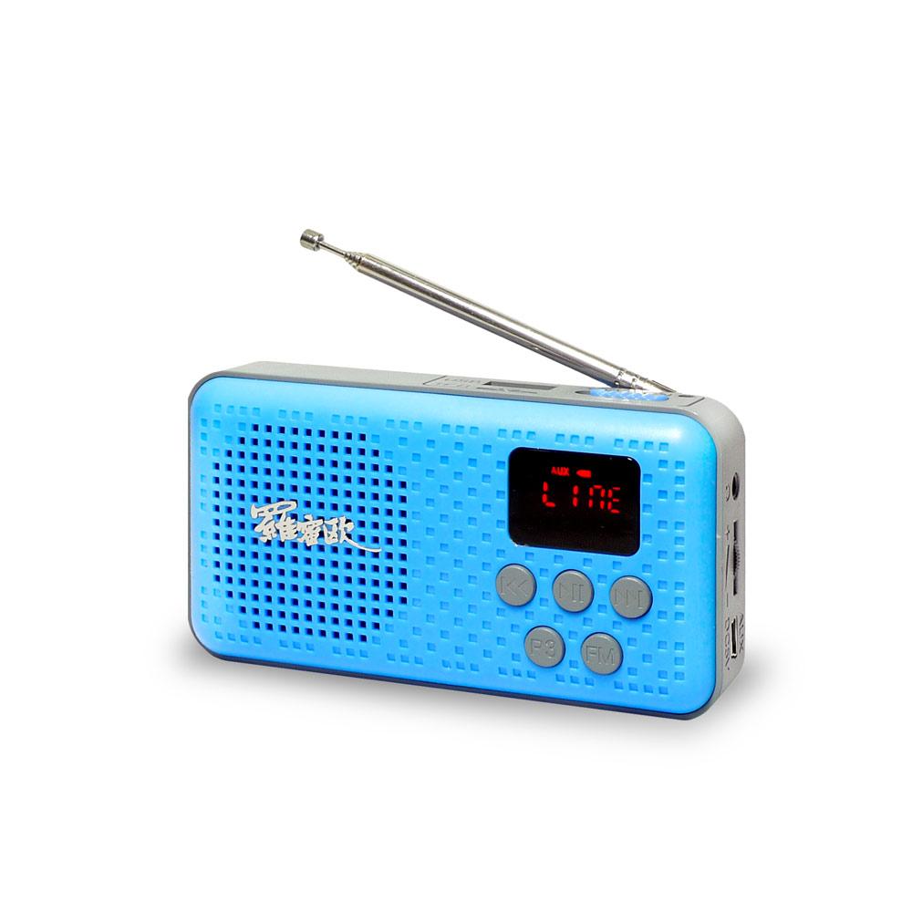 羅蜜歐多媒體USB/FM隨身音響 RD-1199(四色)