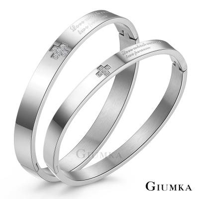 GIUMKA情侶對手環忠貞戀人情人節禮物一對價格