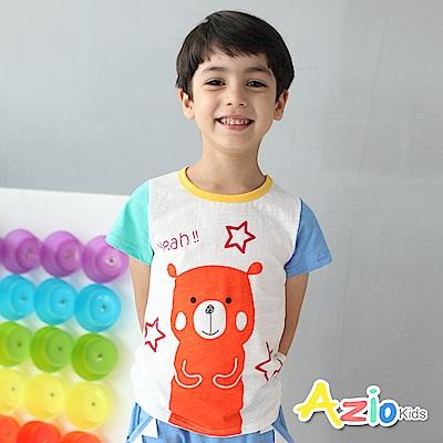 Azio Kids 上衣 小熊星星雙色袖竹節棉短T恤(白)