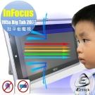 InFocus IF 195a Big Tab 20 觸控平板 防藍光螢幕貼