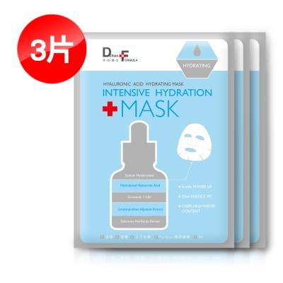 DF美肌醫生-玻尿酸保濕補水面膜3片-無盒