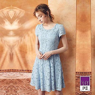 ILEY伊蕾 縷空花卉蕾絲洋裝(粉/藍)