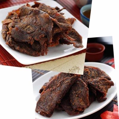 【良金】綜合牛肉乾- 原味*3+辣味*2(100g±10%/包)