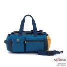 satana - 拼接機能後背包/旅行袋 - 深海藍混色