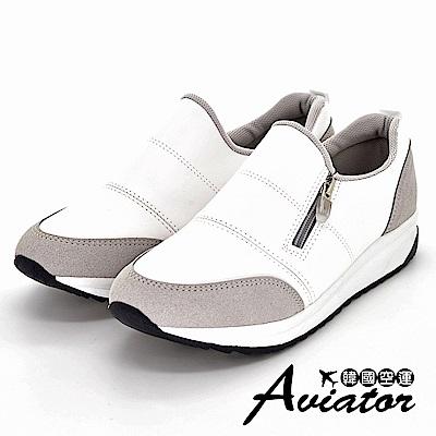 Aviator韓國空運-正韓製簡約麂皮拼接軟面皮革休閒鞋-白