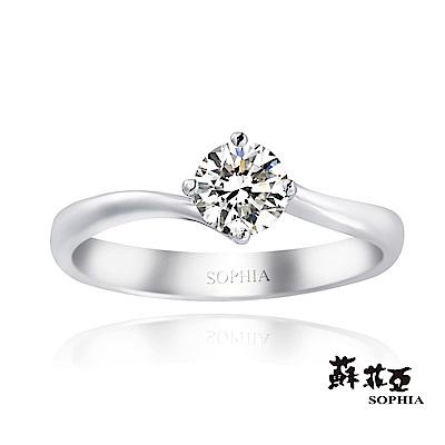 蘇菲亞SOPHIA - 幸福相依0.50克拉EVS2 3EX鑽石戒指